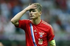 Андрей Аршавин официально стал игроком «Зенита»