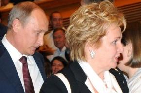 Владимир Путин развелся с женой после 30 лет брака