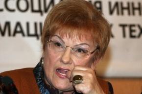 Чиновникам Смольного предложили поучиться русскому языку