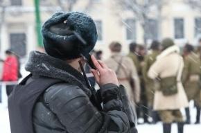 В Петербурге участковый год составлял протоколы на умершего человека