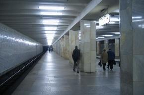 На фиолетовой ветке московского метро произошло возгорание