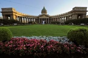 Петербуржцы не поддержали идею разрешить сидеть на газоне у Казанского собора