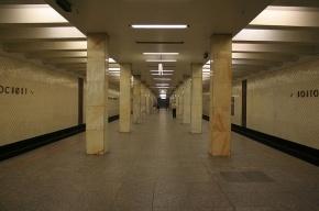 Зацепер заблокировал движение на фиолетовой ветке московского метро
