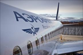 SuperJet рейсом Москва – Одесса приземлился с отказавшим двигателем