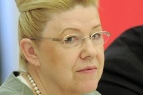Депутат Мизулина назвала информацию о запрете орального секса клеветой