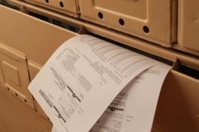 Управляющие компании завысили петербуржцам счета на 104 миллиона
