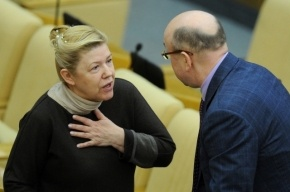 Госдума собирается запретить пропаганду орального секса