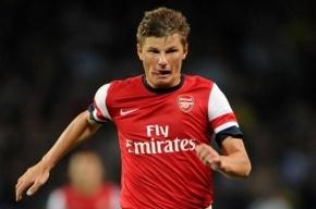 «Арсенал» официально объявил, что Аршавин ему не нужен