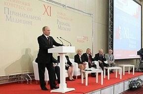 Путин признал, что Россия скоро столкнется с последствиями кризиса