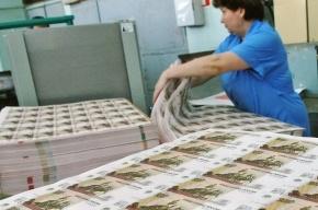 На торгах 7 июня отмечено резкое ослабление курса рубля
