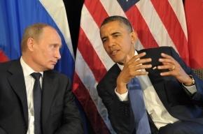 Обама вынудил Путина купаться в холодном озере