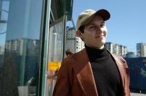Дуров действительно сбил полицейского, но отделается штрафом