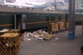 «Почта России» проверит видеоролик о выбрасывании посылок из вагона
