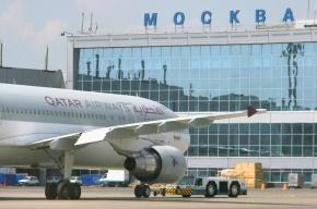 Пассажиры более 20 рейсов уже несколько часов не могут вылететь из «Домодедово»