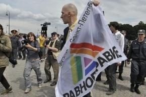 Гей-парад в Петербурге хотят провести 29 июня