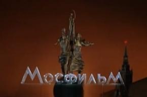 Парни в кепках и спортивных костюмах ограбили продюсера «Мосфильма»