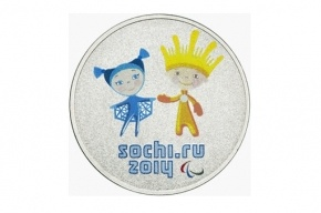 В Петербурге будут печатать «паралимпийскую» монету 25 рублей