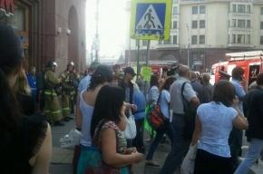 С двух станций метро Москвы эвакуировали 4,5 тысячи человек