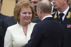 Путин впервые за долгое время появился на публике с женой Людмилой