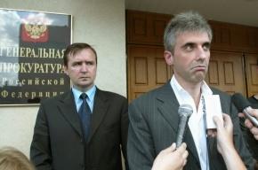 Акционера «ЮКОСа» Невзлина заочно признали виновным в присвоении акций