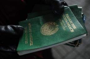 Петербуржцу, прописавшему у себя 2 600 мигрантов, грозит до 5 лет тюрьмы