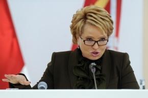 Матвиенко предложила сделать ЕГЭ по истории обязательным предметом
