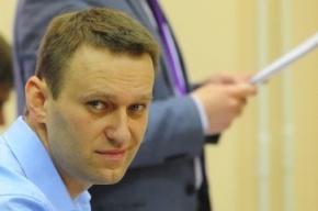 Прокуратура ходатайствовала об аресте Навального