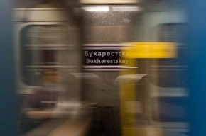 Неисправный состав застопорил движение поездов на «фиолетовой» ветке