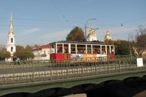По Петербургу в выходные пустят ночной ретротрамвай
