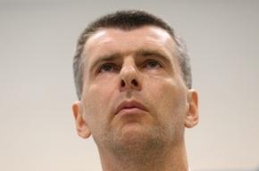 Прохоров ради смеха поддержит Паука на выборах мэра Москвы