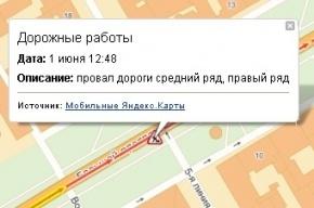 На Большом проспекте Васильевского острова из-за кипятка провалился асфальт
