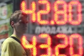 Вице-премьер Шувалов опроверг информацию о девальвации рубля