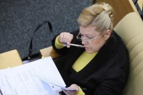 В Концепции семейной политики РФ нашли плагиат и «бредовое восприятие действительности»