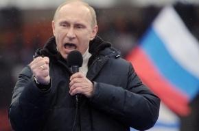 Новые учебники истории России напишут так, чтобы они не огорчили Путина