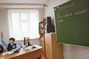 В российских школах не будут устраивать молельные комнаты