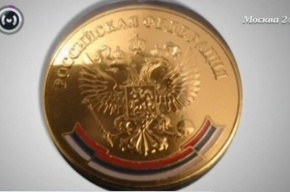 Московским отличникам торжественно вручили медали с флагом Сербии