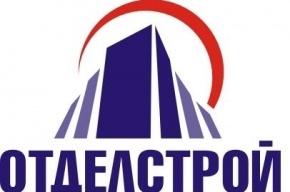 ИСК «Отделстрой» развивает инфраструктуру Кудрово