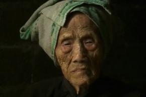 Власти Китая объявили о кончине 127-летней жительницы