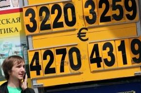 Курс евро 20 июня обновил на торгах двухлетний максимум