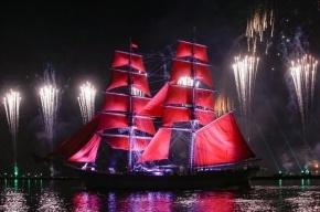 «Алые паруса» в Петербурге прошли с орфографическими ошибками