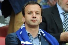 Дворкович госпитализирован с травмой головы после футбольного матча