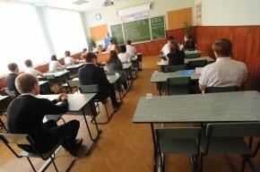 Башкирских школьников поймали на «сливе» в сеть ЕГЭ по математике