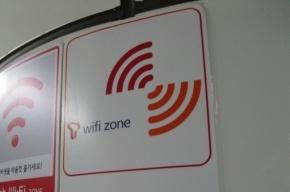 К концу года в метро Петербурга может появиться Wi-Fi