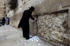 У Стены плача охранник застрелил человека за фразу «Аллах акбар!»