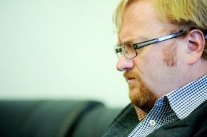 Из «ВКонтакте» начали удалять Джастина Бибера, но Милонов ни при чем