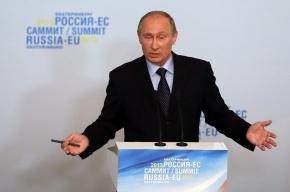 Эстонских школьников не пустили в петербургский отель из-за визита Путина