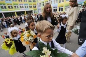 Петербуржцам разрешат отдавать детей в любую школу своего района