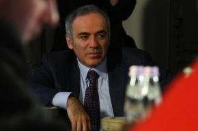 Каспаров объяснил, почему решил не возвращаться в Россию
