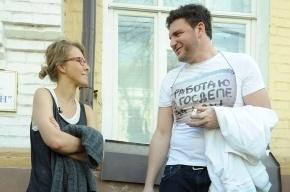 Ксения Собчак опровергла слухи о беременности