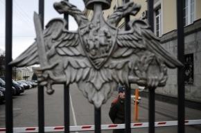 Директор и бухгалтер петербургского ФГУП при Минобороны задержаны по делу «Оборонсервиса»